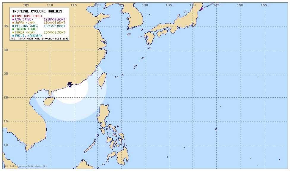 超大型台風、無事に東京ど真ん中へ上陸 YouTube動画>1本 ->画像>72枚